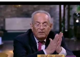 """تفاصيل أزمة """"الوفد"""" في أسبوع.. وتضارب حول أسباب فصل """"فؤاد"""""""