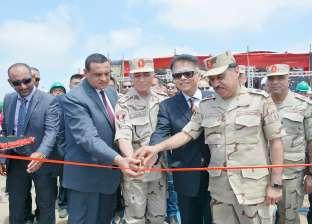 افتتاح المرحلة الأولى من مشروع معادن الرمال السوداء في رشيد