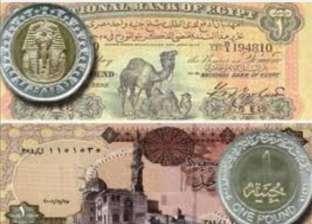 كتالوج أسعار العملات القديمة.. تعرف على التسعيرة قبل البيع والشراء