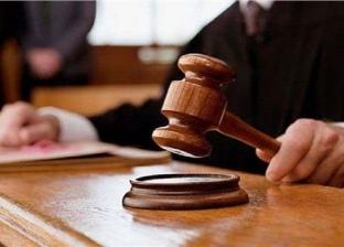 الحكم على رئيس مباحث حدائق القبة ومعاونه بتهمة التعذيب 24 أبريل