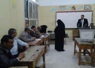 رئيس لجنة انتخابات كفر الشيخ: نسبة تصويت اليوم الأول وصلت إلى 9%