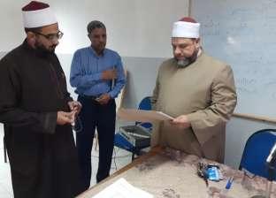 اختبارات بأوقاف السويس للمتقدمين لإمامة صلاة التراويح خلال شهر رمضان
