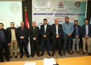 محافظ كفر الشيخ يستعرض اختصاصات وأهداف المجلس القومي للمدفوعات