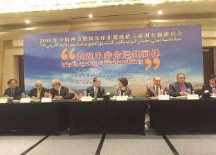 سلامة: التبادل التجاري بين مصر والصين أكثر من 10 مليارات دولار
