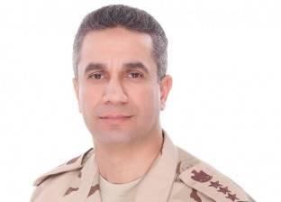 """العميد محمد سمير بـ""""المركز المصري"""" للحديث عن انتصارات أكتوبر غدا"""