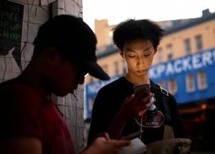 """ضربة لـ""""أبل"""" و""""سامسونج"""".. شركة صينية تطرح هاتفا بتقنية """"ماسح مدمج"""""""