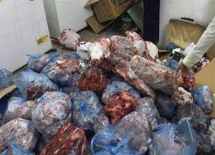 ضبط 4 أطنان لحوم مستوردة غير مطابقة للمواصفات في الإسكندرية