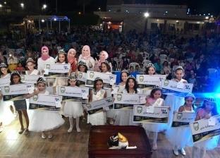 """10 فتيات يفزن بمسابقة """"ملكة جمال أطفال مطروح"""""""
