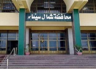 ضبط 41 هاربا من تنفيذ أحكام قضائية في شمال سيناء