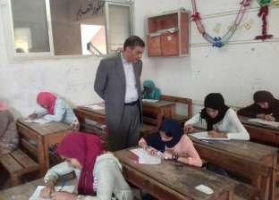 """خطأ في امتحان التربية الدينية لـ""""الإعدادية"""" بأسوان"""