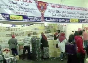التنمية المحلية: غرفة عمليات لمراقبة الأسواق في رمضان