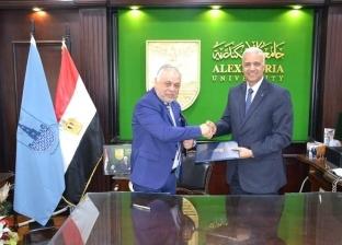 """""""جامعة الإسكندرية"""" توقع اتفاقية مع أكاديمية الفنون لتبادل الخبرات"""