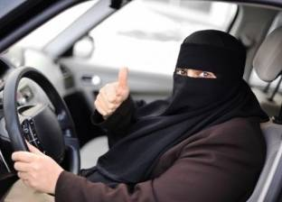العالم يرحب بقرار منح المرأة السعودية حق قيادة السيارات