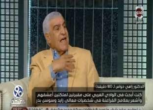 زاهي حواس: سوسن بدر ملكة فرعونية بنسبة 3000%