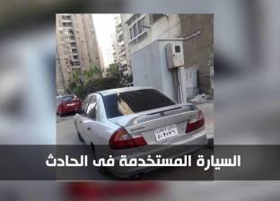 """""""حرامي"""" ينقذ حياة مدير أمن إسكندرية السابق: سرق عربية متفجرات بالصدفة"""
