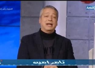 """تامر أمين يهاجم شيرين ويطالب بوقفها عن الغناء """"لايف"""": شخص غير مسؤول"""