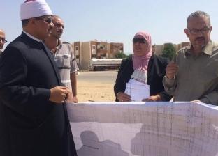 """لجنة من """"الأوقاف"""" تعاين موقع مسجد """"الروضة"""" بطور سيناء لاستكماله"""