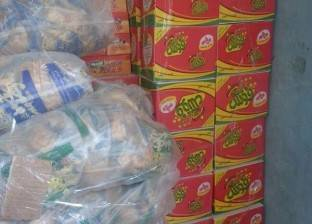 ضبط طن ونصف زيوت و3750 عبوة سناكس و58 عبوة حلويات فاسدة بالغربية