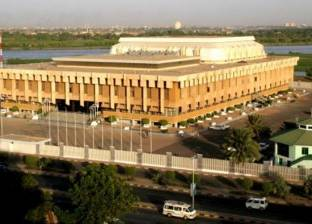 تعيين رؤساء ونواب رؤساء لبعض اللجان النوعية بالبرلمان السوداني
