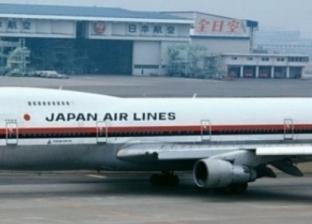 """شركة طيران تعتذر لتأخر إحدى رحلاتها: معاون الطيار """"سكران"""""""