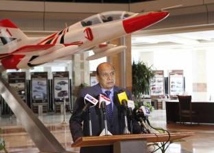 «العربية للتصنيع»: «ميتسوبيشي» أكدت تطلعها لزيادة استثماراتها في مصر
