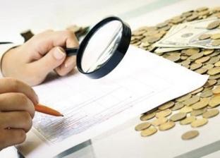 «التضخم VS الدين المحلى».. السياسة النقدية على مفترق الطرق