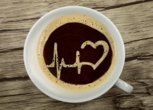 دراسة: القهوة المفلترة أكثر فائدة لصحة القلب