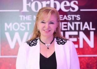 «المرأة الحديدية» بقائمة «فوربس» للسيدات الأكثر تأثير في الشرق الأوسط