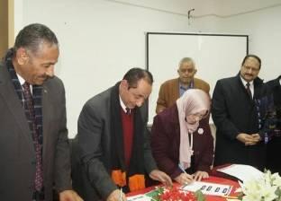 بروتوكول تعاون بين إذاعة شمال سيناء ومديرية التربية والتعليم