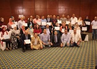 """""""القومي لحقوق الإنسان"""" ينتهي من تدريب العاملين بالإسكندرية"""