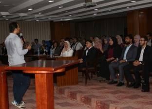 مجلس الشباب المصري يطلق مؤتمرا لدعم الأبحاث العلمية