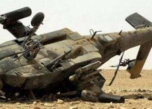 مقتل جنديين أمريكيين في تحطم مروحية عسكرية بولاية كنتاكي