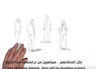 """""""مصر تستطيع"""" يعرض تقريرا عن نظام التدريب المهني المزدوج في ألمانيا"""