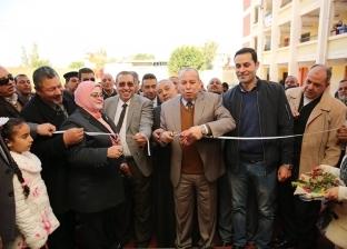 بالصور| محافظ كفر الشيخ يفتتح مدرسة إبطو الابتدائية في دسوق