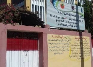 """غدا.. """"مصر المحروسة بلدي"""" تفتتح أعمال التطوير بقرية الرغامة بكوم أمبو"""