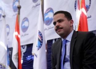 """اليوم.. مؤتمر جماهيري لـ""""مستقبل وطن"""" بكفر الشيخ دعما للسيسي"""
