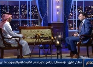 """معارض قطري: تميم بن حمد حاكم """"صوري"""""""