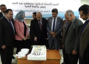 يوم تعريفي بأنشطة وخدمات مركز التطوير المهني في جامعة المنيا