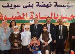 بالصور| توزيع 2000 نظارة على تلاميذ المدارس ضعاف البصر ببني سويف