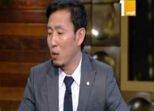 """""""ماياو جين"""": السيسي وراء تشجيع الشركات الصينية للاستثمار في مصر"""