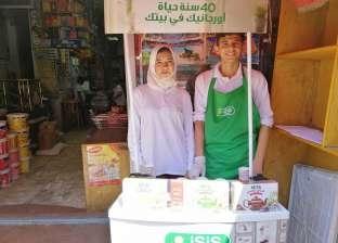 """عربة متنقلة لبيع """"الشاى الأخضر"""": فى الصيف لازم نخس"""