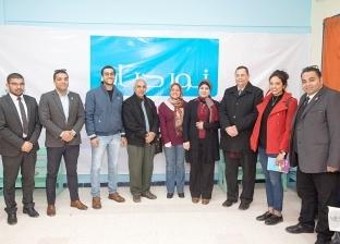 """وفد من منظمة الصحة العالمية يتابع مبادرة """"نور حياة"""" بمدارس الإسكندرية"""