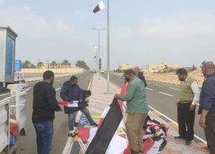 بالأعلام والإنارة .. محافظة الإسكندرية تتأهب لبطولة كرة اليد