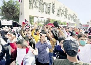 إصابة 20 متظاهرا بحالات اختناق في بغداد