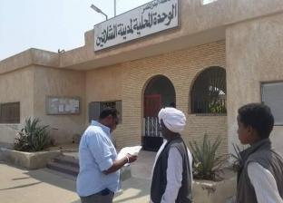"""""""مياه البحر الأحمر"""" تستطلع رضا أهالي الشلاتين عن الخدمات المقدمة"""