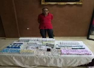 ضبط صيدلي ومدرس بـ14 ألف قرص مخدر في كفر الشيخ