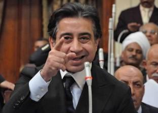 """""""العليا للانتخابات"""": رفض أوراق ترشح عدد من القوائم الانتخابية وأحمد عز"""