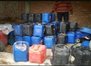 ضبط 10 أطنان أغذية في مخزن غير مرخص بالدقهلية