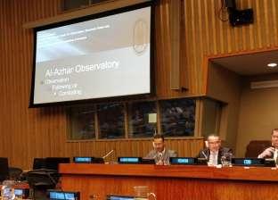 مدير مركز الأزهر العالمي: التعاون بين المؤسسات في مواجهة الإرهاب واجب