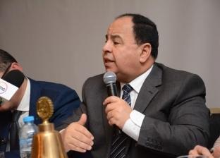 وزير المالية: سنصدر الغاز الطبيعي للخارج قبل يوليو المقبل
